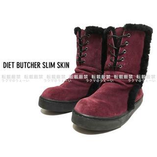 ダイエットブッチャースリムスキン(DIET BUTCHER SLIM SKIN)のDIET BUTCHER SLIM SKIN リアルムートンレースアップブーツ(ブーツ)