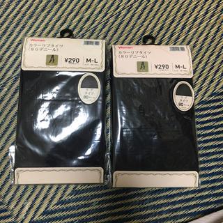ジーユー(GU)のGU リブタイツ 80デニール ブラック タイツ ストッキング ユニクロ(タイツ/ストッキング)
