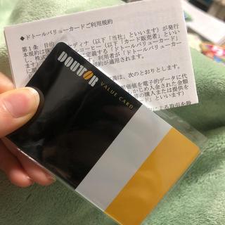 ドドール ブラックカード(フード/ドリンク券)