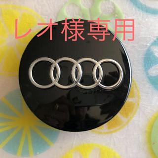 アウディ(AUDI)のレオ様専用  アウディ ホイールキャップ 黒 4個 新品(ホイール)