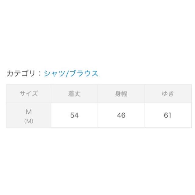 coca Vネックスカラップレースカットワークブラウス レディースのトップス(シャツ/ブラウス(長袖/七分))の商品写真