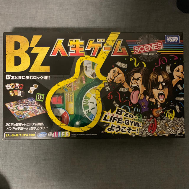 Takara Tomy(タカラトミー)のB'z 人生ゲーム エンタメ/ホビーのテーブルゲーム/ホビー(人生ゲーム)の商品写真