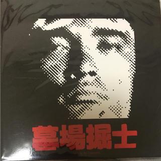 新品☆ 墓場堀士 1 田我流 和モノ おまけ付き(ポップス/ロック(邦楽))