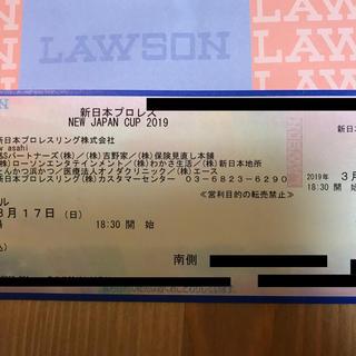 新日本プロレス  NJC  3/17 後楽園ホール 指定席 通路側(格闘技/プロレス)