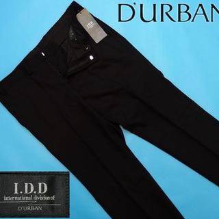 ダーバン(D'URBAN)の★I.D.D D'URBAN/ダーバン シャドーストライプスラックス 日本製 黒(スラックス)