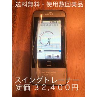 ユピテル(Yupiteru)の【値下げ】送料無料 使用数回美品 ユピテル アトラスGST-5 arc(その他)