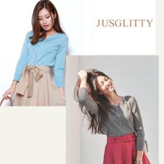 ジャスグリッティー(JUSGLITTY)の新品❤️ジャスグリッティー カーディガン風ニット(カーディガン)