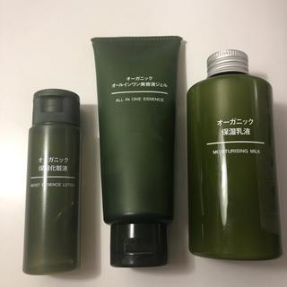 ムジルシリョウヒン(MUJI (無印良品))のオーガニック 3点セット(化粧水 / ローション)