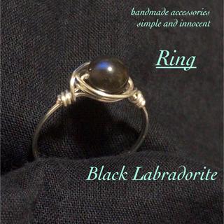【現物お届け 13号シルバー】ブラックラブラドライトAA↑ ワイヤーリング(リング(指輪))