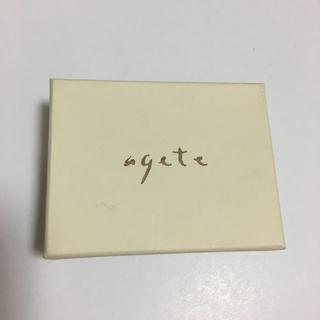 アガット(agete)のジュエリーケース(その他)