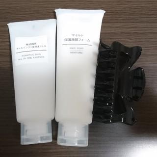ムジルシリョウヒン(MUJI (無印良品))の専用ページ sakukotopi様 新品 無印良品 洗顔セット(洗顔料)
