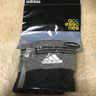 アディダス(adidas)の新品 未開封 アディダス 指なし 手袋 キッズ ジュニア 防寒対策 (手袋)