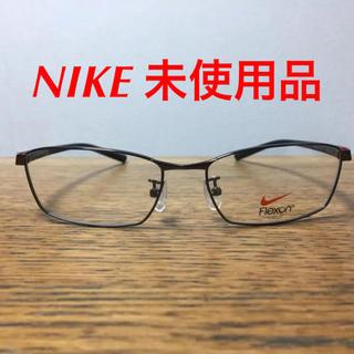 ナイキ(NIKE)の【送料無料】ナイキ NIKE 眼鏡 メガネフレーム ☆新品未使用☆(サングラス/メガネ)