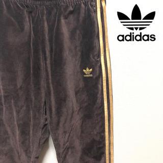 アディダス(adidas)のadidas beauty&youth ベロア トラックパンツ ジャージ 90s(その他)