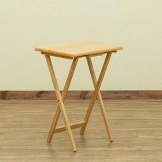 折りたたみ テーブル サイドテーブル ナチュラル おしゃれ シンプル かわいい(折たたみテーブル)
