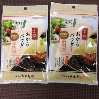 おからパウダー 50g✖️2袋(豆腐/豆製品)