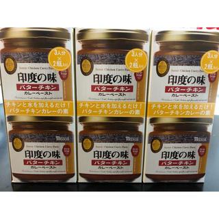 コストコ(コストコ)のマスコット 印度の味 バターチキン カレーペースト(缶詰/瓶詰)