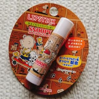 スヌーピー(SNOOPY)のスヌーピー コミック柄 リップクリーム(リップケア/リップクリーム)