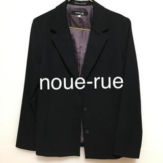 ヌール(noue-rue)の美品☆noue-rue ジャケット【ブラック】(テーラードジャケット)