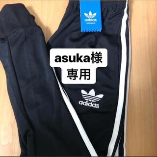 アディダス(adidas)のasuka様専用(スキニーパンツ)