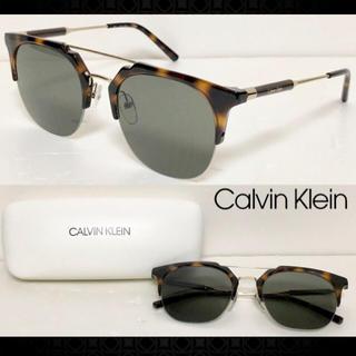 カルバンクライン(Calvin Klein)のCK CALVIN KLEIN カルバンクライン CK1236SA 214(サングラス/メガネ)