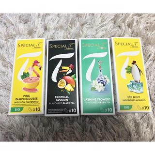 ネスレ(Nestle)のネスレ スペシャルT 4つセット(茶)