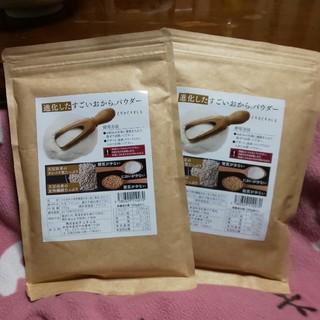 ☆すごいおからパウダー☆2袋setです‼️(豆腐/豆製品)