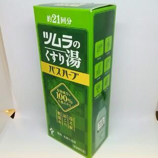 ツムラ(ツムラ)のバスハーブ 210ml(入浴剤/バスソルト)