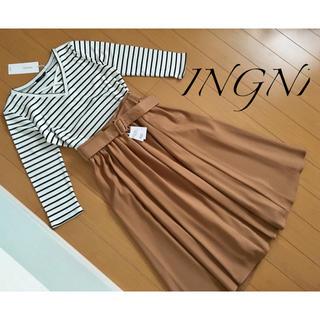 イング(INGNI)のINGNI 8分袖ボーダートップス ベルト付きスカート(カットソー(長袖/七分))