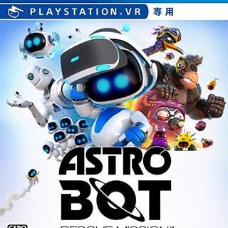 プレイステーションヴィーアール(PlayStation VR)のASTRO BOT (PSVRソフト)(家庭用ゲームソフト)