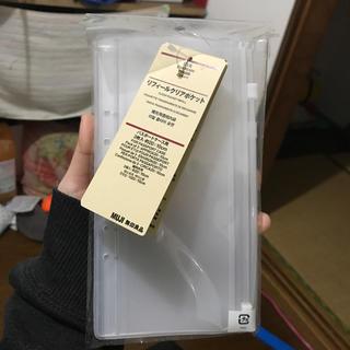ムジルシリョウヒン(MUJI (無印良品))の無印良品 クリアファイル あまり手にはいらない🤩(日用品/生活雑貨)