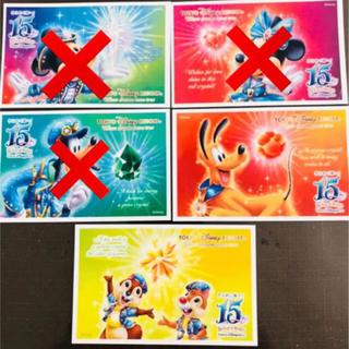 ディズニー(Disney)の15周年ディズニーチケット☆使用済み(その他)