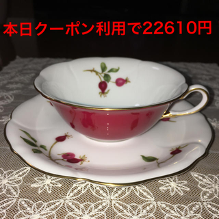 オオクラトウエン(大倉陶園)の大倉陶園 バラの実 ティーカップ&ソーサー(グラス/カップ)