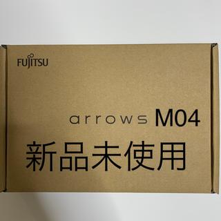 フジツウ(富士通)の☆新品☆ arrows m04 UQモバイル ブラック(スマートフォン本体)