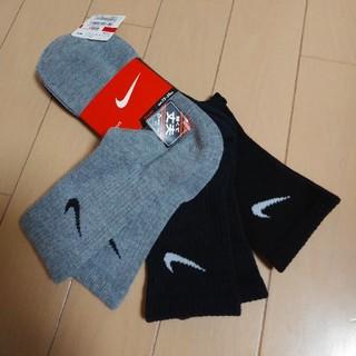 ナイキ(NIKE)のNIKE 靴下(その他)