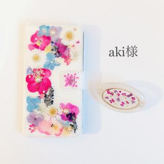 aki様(ヘアアクセサリー)