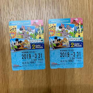 ディズニー(Disney)のディズニーリゾートラインフリー切符2day(鉄道乗車券)