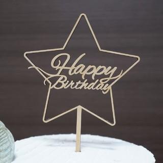 ファミリア(familiar)のケーキトッパー スター HAPPYBIRTHDAY 誕生日 飾り 木製(その他)
