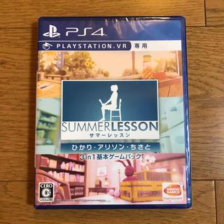 プレイステーションヴィーアール(PlayStation VR)の新品未開封 PSVR サマーレッスン 3in1(家庭用ゲームソフト)