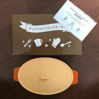 ディーエイチシー(DHC)のDHC シリコンスチーマー 新品(調理道具/製菓道具)