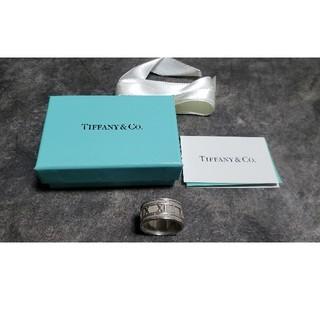 ティファニー(Tiffany & Co.)のティファニーアトラスリング(リング(指輪))