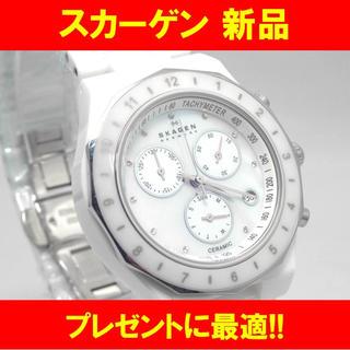 スカーゲン 人気のホワイト!輝くスワロフスキー 腕時計