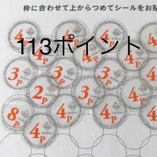 エンビロンポイント(化粧水/ローション)