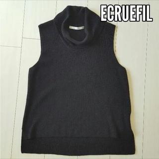 エクリュフィル(ecruefil)のecruefil ニットベスト 黒 ブラック タートルネック(ニット/セーター)