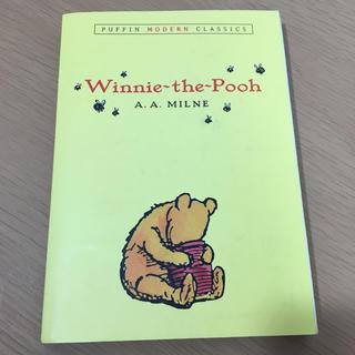 ディズニー(Disney)のWinnie the Pooh (洋書)