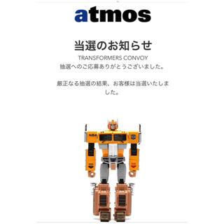アトモス(atmos)のtransformers convoy アトモス当選品(その他)