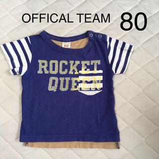 ニードルワークスーン(NEEDLE WORK SOON)のpoon様専用 80Tシャツタンク2点(Tシャツ)