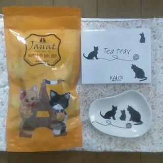 カルディ(KALDI)のカルディ 猫の日バッグ 紅茶ティーバッグ ティートレイ(その他)