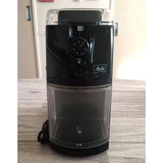 メリタ コーヒーミル パーフェクトタッチⅡ(電動式コーヒーミル)