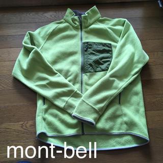 モンベル(mont bell)のフォアダンプド様 mont-bell モンベル フリース(ニット/セーター)